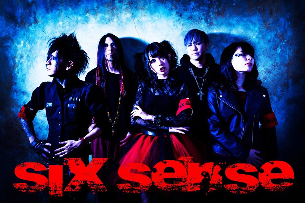 Six Sense【ArtistPhoto】